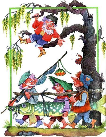 гномы тащут щуку гном на дереве