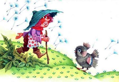 Хербе Большая Шляпа и птичка
