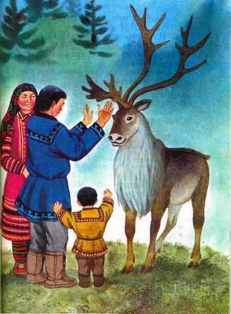 олень и семья