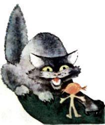 кот и Кукурузинка