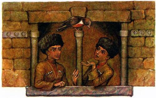 Хасан и Ахмед