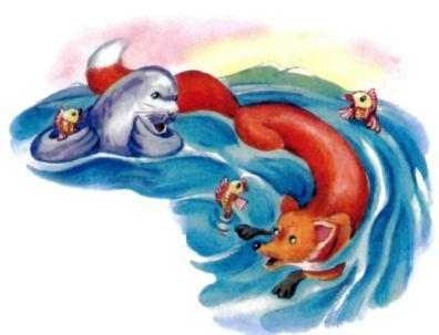 лиса и тюлень в море