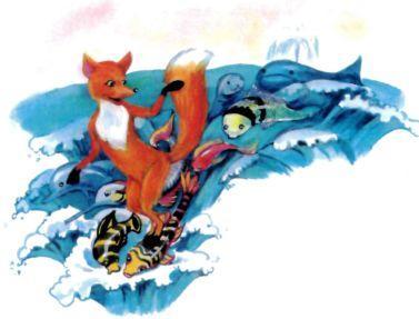 лиса пробежала по спинам рыб в море