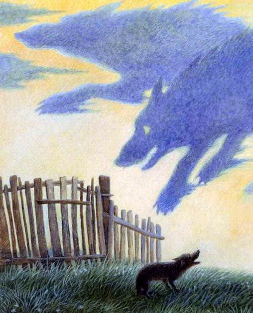 Храбрая собака