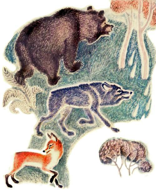 медведь, волк, лиса