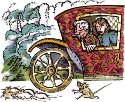 Иван Голык и мыши