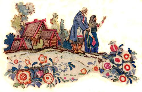 Иван – крестьянский сын и Чудо-Юдо
