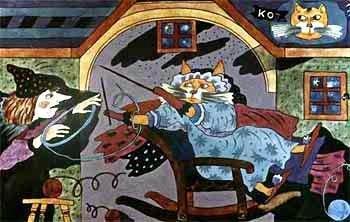 сажусь в качалку, а там уж старуха какая-то сидит, вяжет, да как ткнет меня спицами! А это был кот