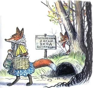 две лисы лисья нора а лесу звери