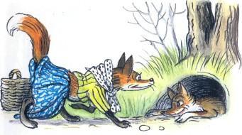 две лисы лиса в норе
