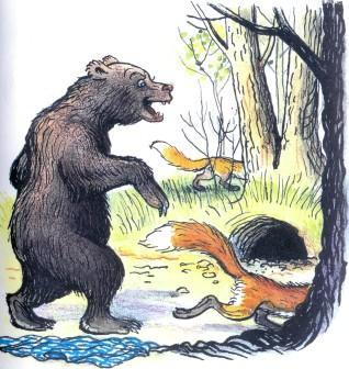 медведь разонгал лис две лисы лес