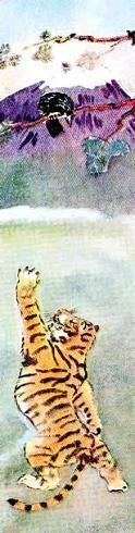 Как лягушка тигра обманула