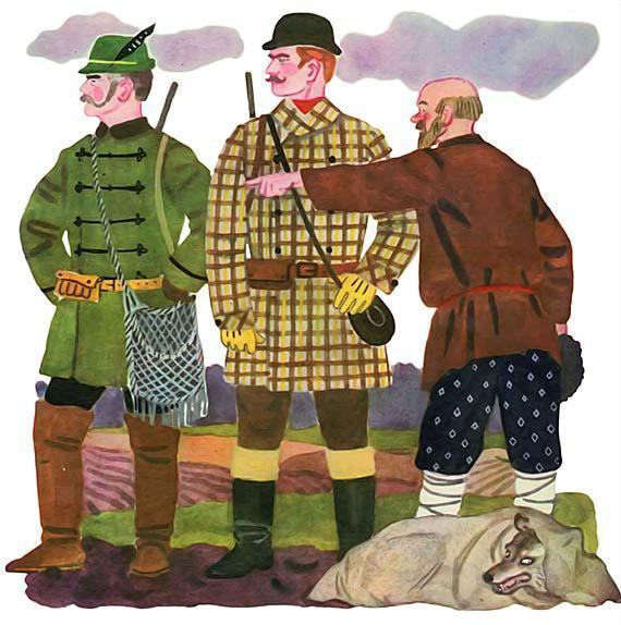 охотники и старик спрятал волка в мешок