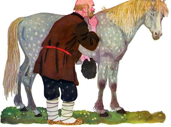старик и лошадь конь