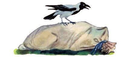 ворона сидит на мешке