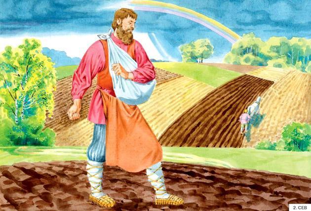крестьянин сеет зерно