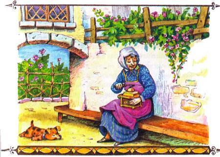 бабушка Касперля сидела на скамейке возле своего домика