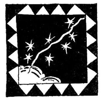 Как появились звезды (бразильская сказка)