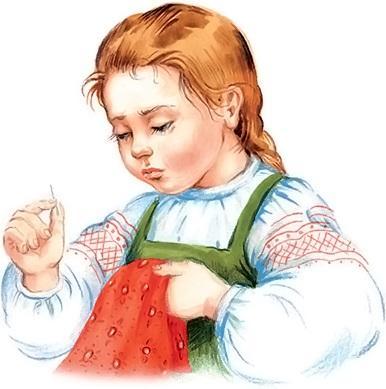 Как тётушка рассказывала о том, как она выучилась шить