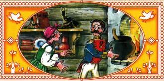 старуха и солдат с горшком готовит кашу из топора
