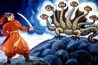 Казак Мамарыга Соскочил воин с коня, о землю ударился, в змея превратился.