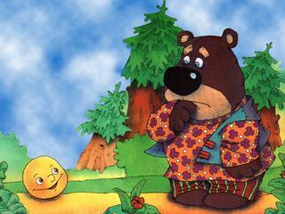 Катится колобок по дороге, навстречу ему медведь