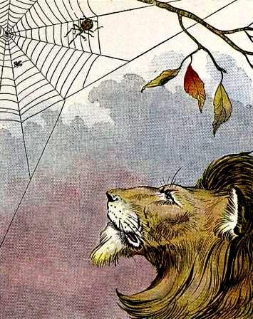 Комар и лев