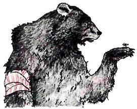 Комар и медведь