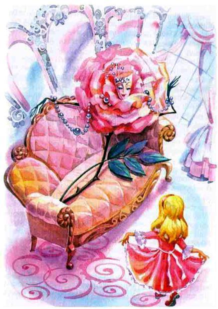 Королевство цветов роза - королева