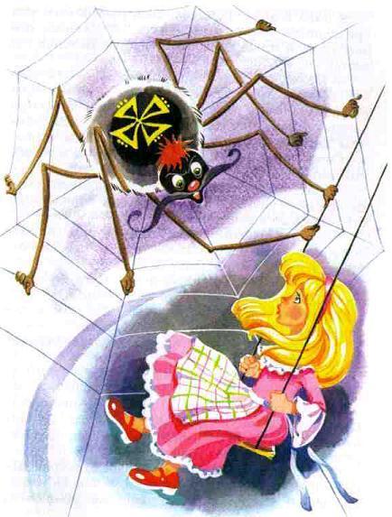 Королевство цветов паук паутина