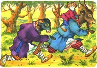 скачут козел и баран кот едет на козле