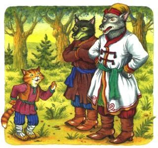 кот и волки серый и белый