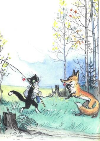 сказка Кот-рыболов кот пошел ловить рыбу встретил лису
