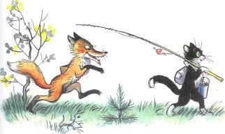 сказка Кот-рыболов кот с лисой идут на рыбалку