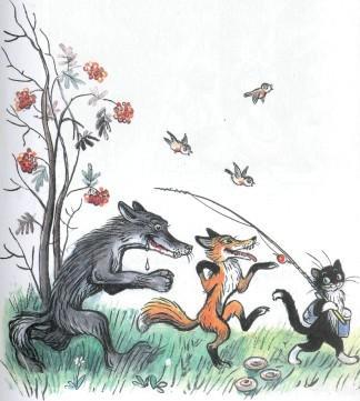 сказка Кот-рыболов кот лиса и волк идут на рыбалку