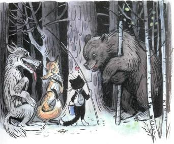 сказка Кот-рыболов лиса волк и кот встретили в лесу медведя