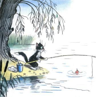сказка Кот-рыболов кот ловит рыбу у озера