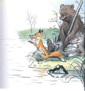 сказка Кот-рыболов лисв медведи и волк на берегу озера