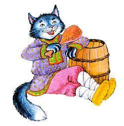 Кот с окороком