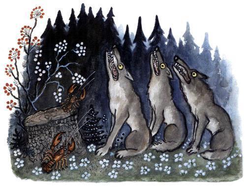 Волки бешеные воют