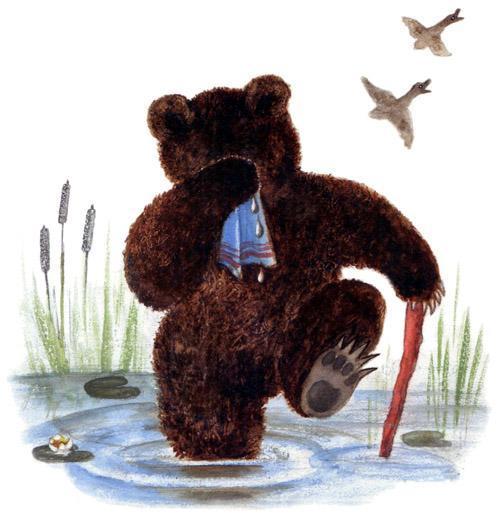 медведь льет слезы