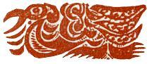 Красная лиса и сыгырган-сеноставец