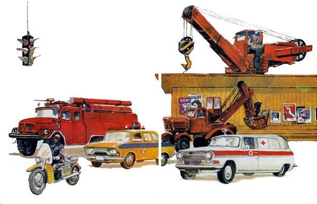 автомобили милиция, пожарная, скорая, подъёмный кран
