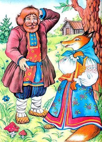 Крестьянин и Лисица
