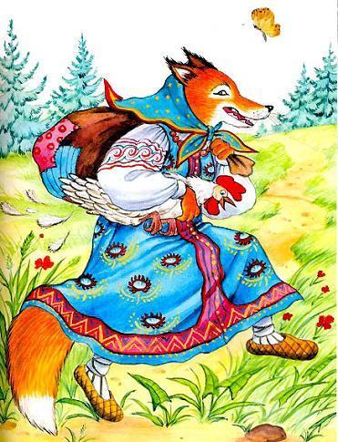 Лисица убегает с мешком за спиной