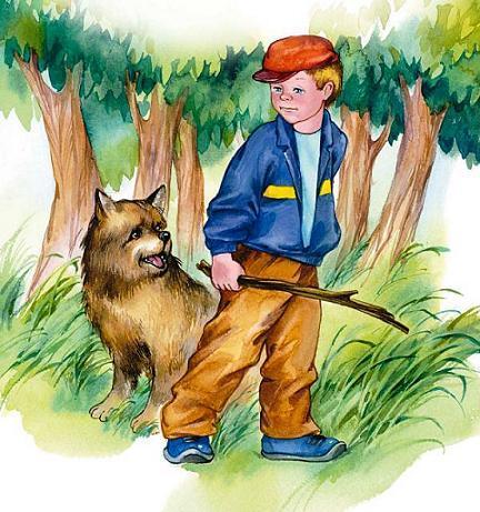 мальчик с палкой в руках и собака