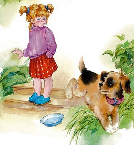 девочка на пес