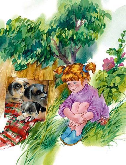 девочка и щенки