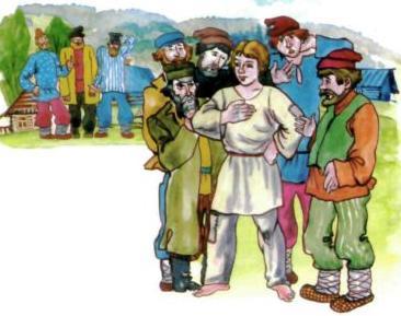 куйцук и жители села