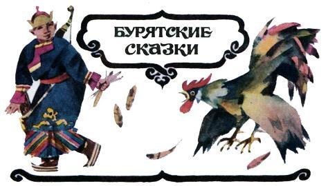 Курица и кошка